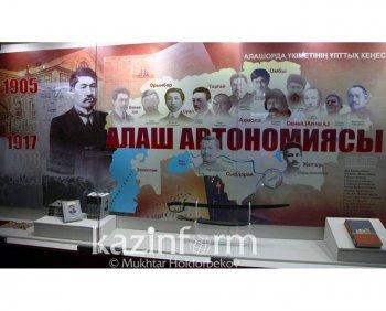 Бүгін - Алаш Орда үкіметінің құрылған күні
