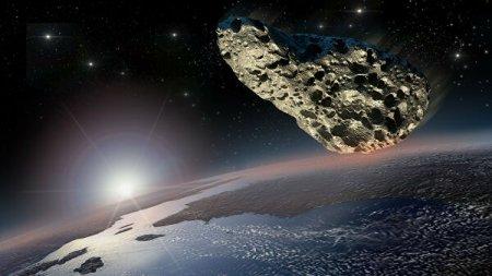 Астероидтар туралы қызықты деректер