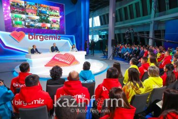 Қасым-Жомарт Тоқаевтың волонтерлар фронт-офисінің ашылу рәсімінде сөйлеген сөзі