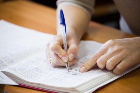 Жоғары оқу орындарының оқытушылары қажетсіз қағаз жүктемесінен арылады – БҒМ